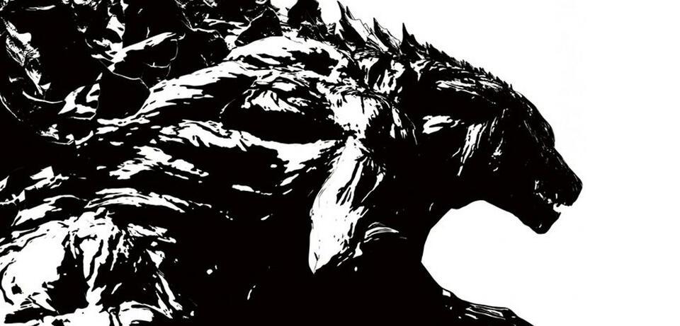 Godzilla: Monster Planet -Godzilla in der Zukunft