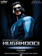 Mugamoodi - Poster