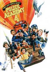 Police Academy 4 - Und jetzt geht's rund - Poster