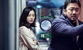 Train to Busan mit Dong-seok Ma und Yu-mi Jeong - Bild 3
