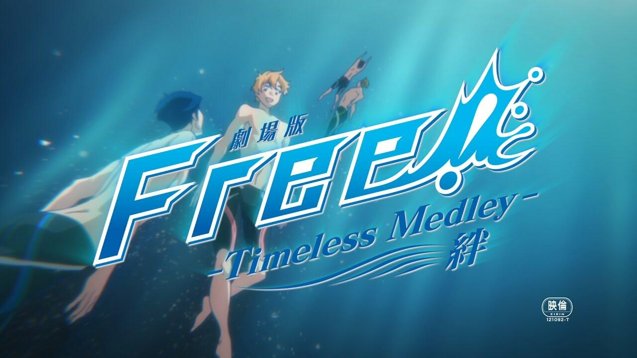 Free Timeless Medley