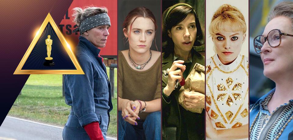 Oscars 2018: Wer ist die beste Haupdarstellerin?