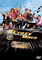 Crazy Race - Poster