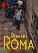 Die Entstehungsgeschichte von Roma - Poster