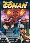 Detektiv Conan: Die Kreuzung des Labyrinths