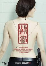 Top of the Lake - Staffel 2 - Poster