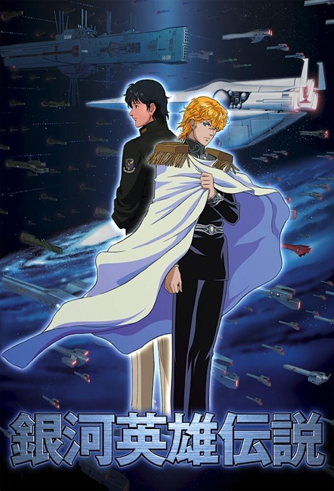 Legend of the Galactic Heroes: Overture to a New War ...