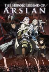The Heroic Legend of Arslan - Poster