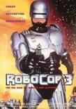 Robo cop 3 02