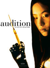 Audition - Poster
