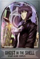 Ghost in the Shell: Stand Alone Complex - Staffel 1 - Poster