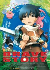 Brave Story - Poster