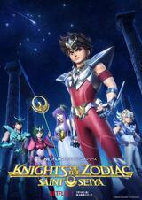 Saint Seiya: Die Krieger des Zodiac - Poster