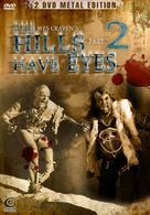 The Hills Have Eyes 2 - Im Todestal der Wölfe