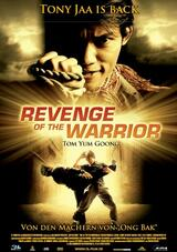 Revenge of the Warrior - The Protector - Poster