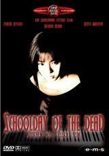 Schoolday of the Dead - Sterben will gelernt sein - Poster