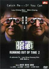 Running Out of Time II - Poster