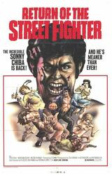 Return of the Street Fighter - Poster