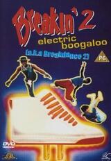 Breakin' 2: Electric Boogaloo - Poster