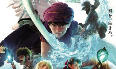 Dragon Quest: Your Story - Bild 7
