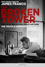 The Broken Tower - Poster