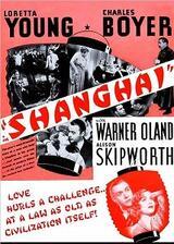 Mädchen in Schanghai - Poster