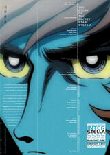 Daft Punk - Interstella 5555 - Poster