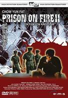 Prison On Fire 2