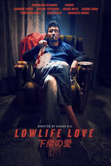 Lowlife Love - Poster