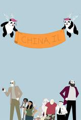 China, IL - Poster