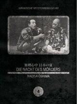 Die Nacht des Mörders - Poster