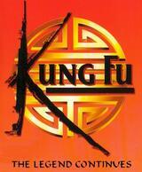 Kung Fu - Im Zeichen des Drachen - Poster