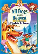 Die Besten Zeichentrickserien Hund Moviepilotde