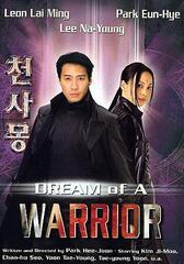 Dream of a Warrior