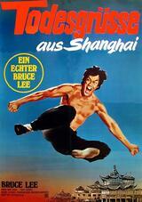 Bruce Lee - Todesgrüße aus Shanghai - Poster