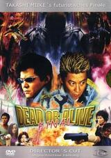 Dead or Alive: Final - Poster