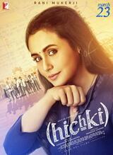 Hichki - Was ist das Leben ohne ein bisschen Schluckauf? - Poster
