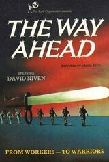 The Way Ahead - Poster