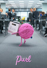 Purl - Poster