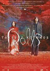 Takeshi Kitanos Dolls - Poster