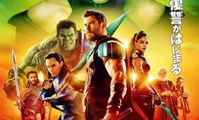 Thor 3: Tag der Entscheidung - Bild 104