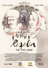 Reseba - The Dark Wind - Poster