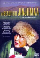 Jinjiimaa