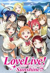 Love Live! Sunshine!! - Staffel 1 - Poster