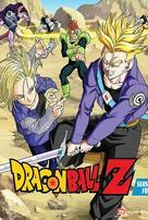 Dragonball Z Staffel 3