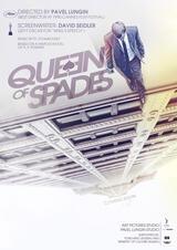 Queen of Spades - Poster