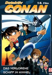 Detektiv Conan: Das verlorene Schiff im Himmel