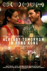 Already Tomorrow in Hong Kong - Poster