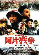 Der Opiumkrieg - Poster