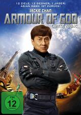 Armour of God - Chinese Zodiac - Poster